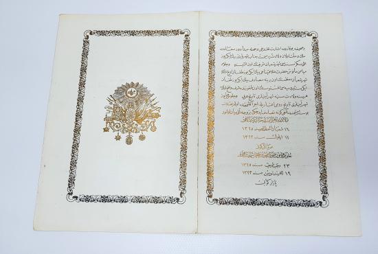 24 EYLÜL 1907 SULTAN ABDÜLHAMİD HAN'IN CÜLUS KUTLAMALARI KONULU DAVETİYE