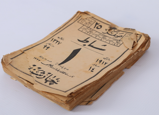 OSMANLICA 1912 YILI TAKVİMİ - ÇOK NADİR