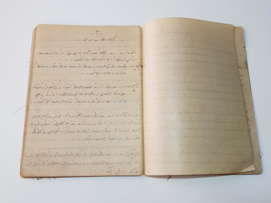 MEŞRUTİYET DÖNEMİ 1909 TARİHLİ EL YAZMA OSMANLICA POLİS NİZAMNAMESİ