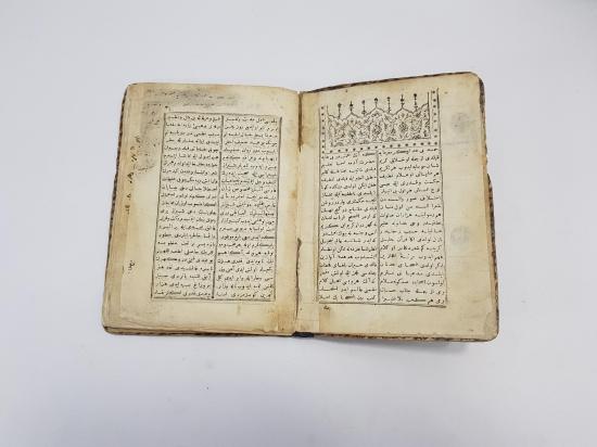 OSMANLICA KİTAP: TUHFE-İ VEHBİ