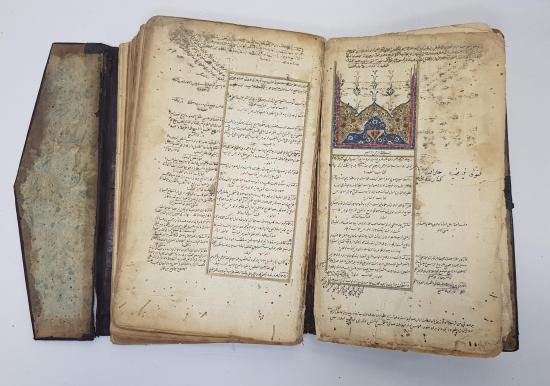 EL YAZMA TEZHİPLİ FETVA KİTABI
