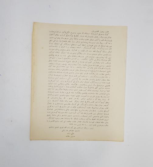 1923 BERGAMA YÜZBAŞI HALİT OSMANLICA BİLDİRGE