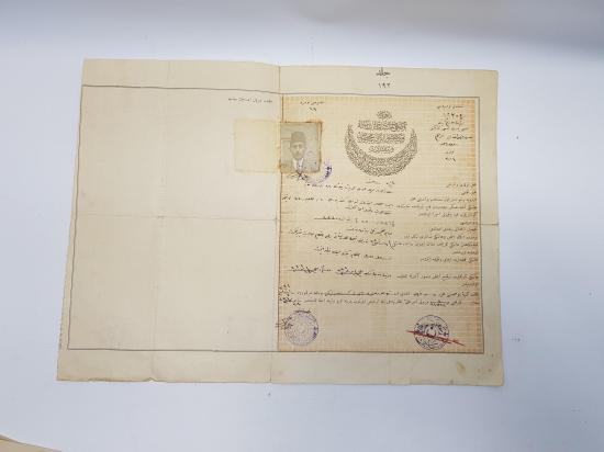 ÇANAKKALE SAVAŞI 1918 TARİHLİ YÜZBAŞI ETHEM EFENDİ'YE AİT VESİKA