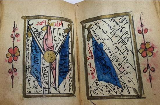 OSMANLI DÖNEMİ ÇOK NADİR DERGAH SANCAĞI MUSHAF-I ŞERİFİ