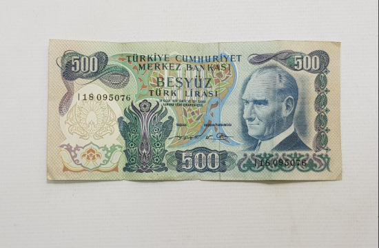 6. EMİSYON 500 TL