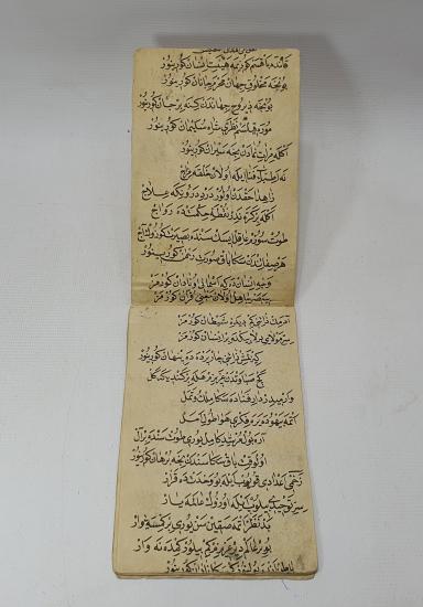 1800 BAŞLARI İÇİNDE EL YAZMA MANZUM BEYİTLER BULUNAN KİTAP